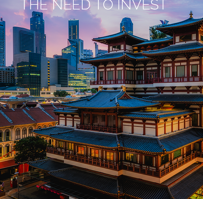 Then And Now: The Need to Invest